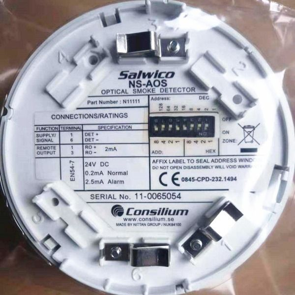 SALWICO NS-AOS Optical Smoke Detector , Ship Spare Parts 11-0065054